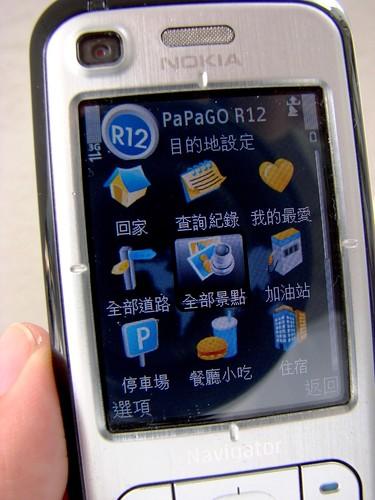 d_Nokia_6110_PaPaGo導航_017