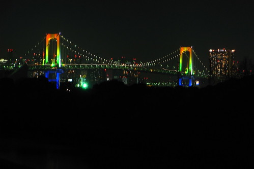 Real Rainbow bridge in winter