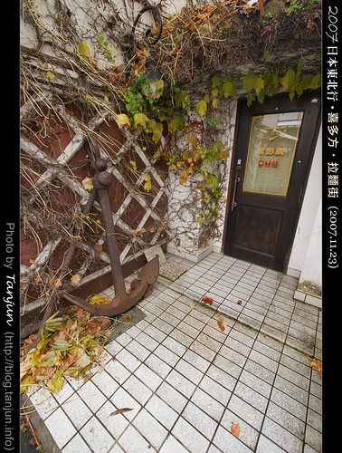 喜多方‧拉麵街@2007日本東北行