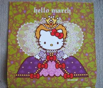 HK March2008