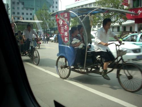 CHINA 5869