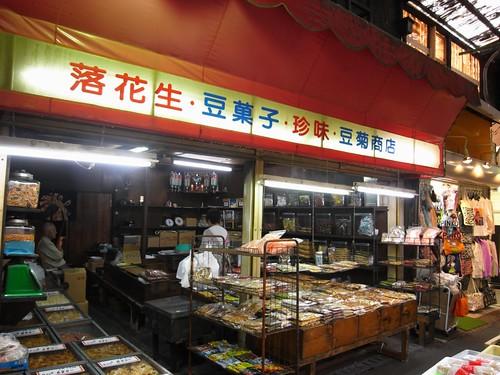 鶴橋市場「豆菊商店」-01