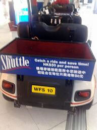 Hong Kong Airport Shuttle