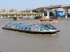 Jetsons Boat