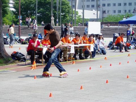 Inline Skate @ Hikarigaoka Park