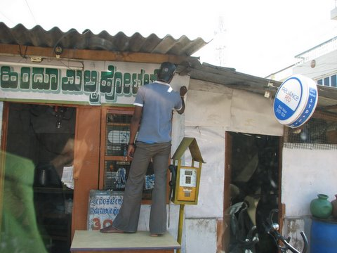painter of signs chamarajnagar
