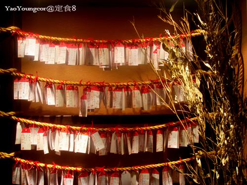 竹北定食8