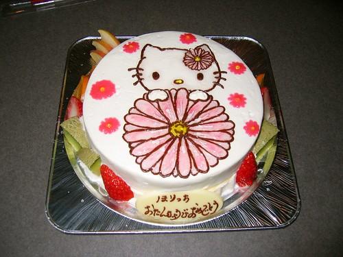 it's a hello kitty cake!