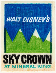 "Walt Disney's ""Sky Crown"" Logo 2"