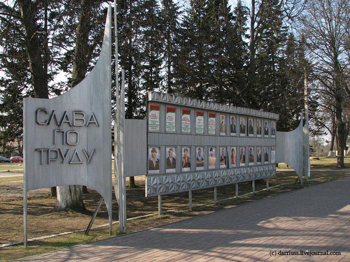 koidanovo_52