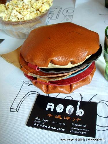 20110521 台中牛逼洋行(noob burger)_04