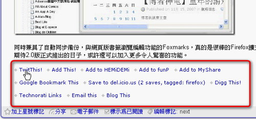 feedflare02