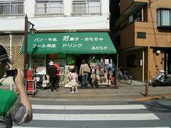 20あらかわ遊園_07