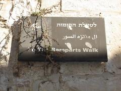 Jerusalem, Israel (Ramparts around the city - closed)