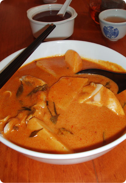 Chicken Curry La Mian