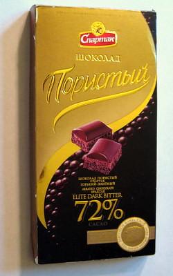 Russian Candy - Spartak Elite Dark Bitter Aerated Chocolate