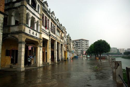 开平 Kaiping