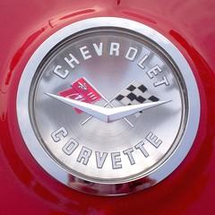 Corvette logo II