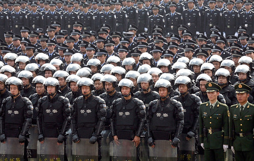 Chinese police parade