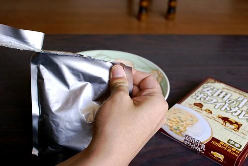 安田の牛乳ホワイトカレー