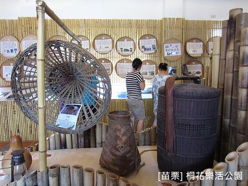 苗栗樂活桐花公園045