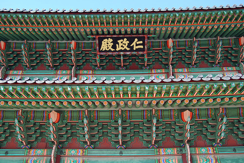Injeongjeon Hall, Changdeokgung Palace
