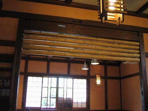 蔵乃湯-建物内部