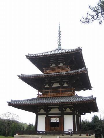 法起寺-三重塔