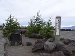 富士登山 (3)