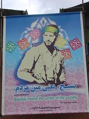 6296. Basij Poster
