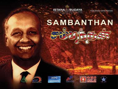 Teater Sambanthan Tokoh Pejuang & Keadilan