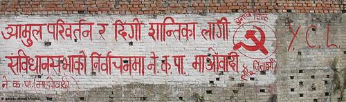 Maoist slogan by Gaurav Dhwaj Khadka