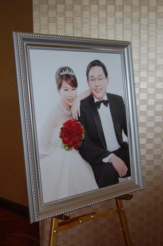 universal wedding 007