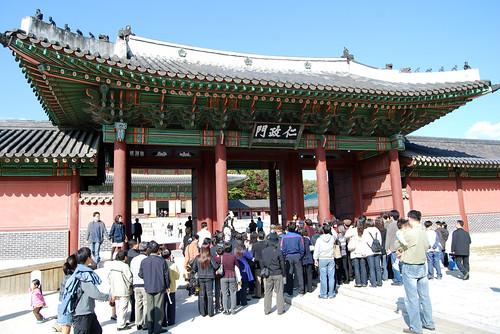 Injeongmun Gate, Changdeokgung Palace