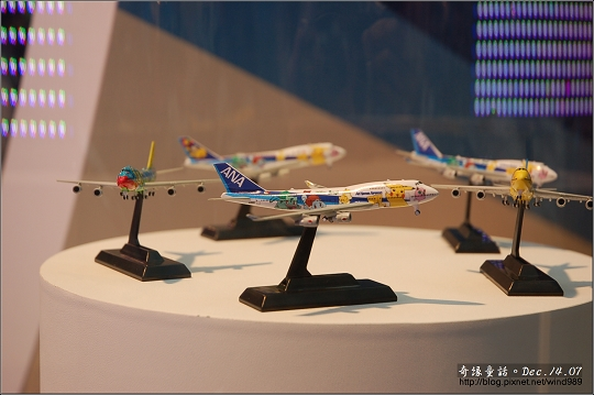 DSC_3019飛機模型(日空航空)
