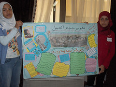 Egyptian Children Harness the Power of the Med...