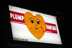 NYC - Plump Dumpling by wallyg, on Flickr