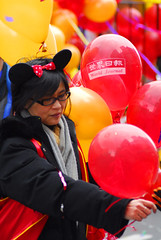 Chinese New Year Parade (Steven Bornholtz) Tags: china street new york city nyc costumes red people urban woman usa holiday festival america fur asian outdoors photography gold town us photo costume spring nikon rat downtown chinatown dj dragon manhattan united year steve sunday crowd balloon chinese picture ears grand parade celebration lucky lions steven states lantern d200 lower february feb gotham midway 2008 lunar 08 activities gothim bornholtz djmidway laturn
