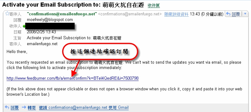 Email_subscription_step4