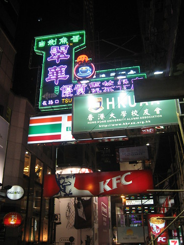 Views of Lan Kwai Fong
