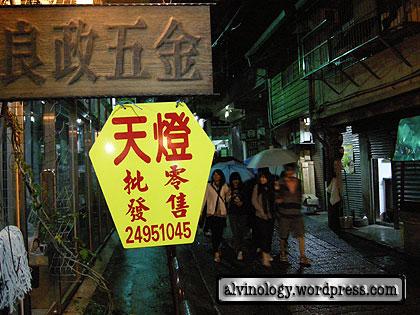 sky lantern shop
