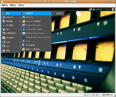 Screenshot-ubuntu 8.04 [執行中] - VirtualBox 開放原始碼版本