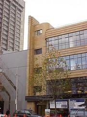 McPhersons, Melbourne