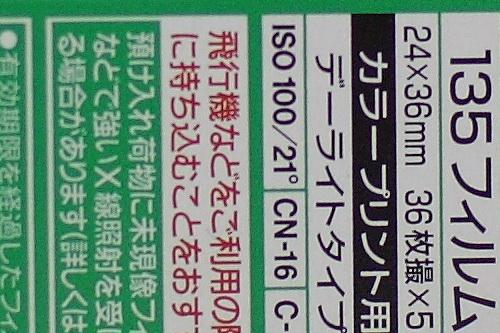 IMG_9955-crop1