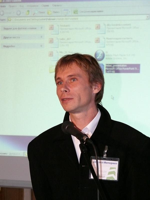 Якутович