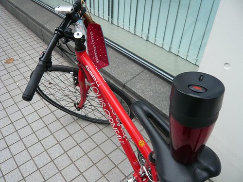 Bicycle and OXO Tumbler
