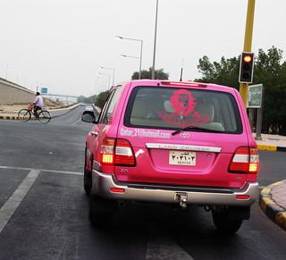 الجي الوردي بالكويت