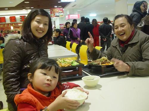 美食街DSC01325