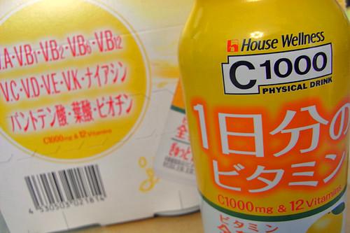 C1000 Vitamin