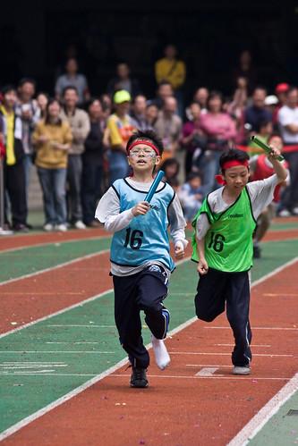 win! (relay race anchormen part 4)